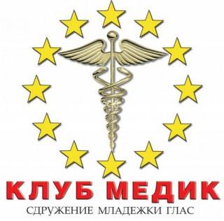 """Клуб """"Медик"""""""