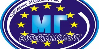 "Клуб ""Entertainment MG"""