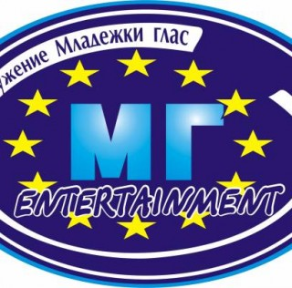 "Клуб ""Entertainment MG"""