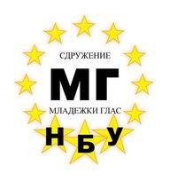 """Студенски Клуб """"НБУ"""""""