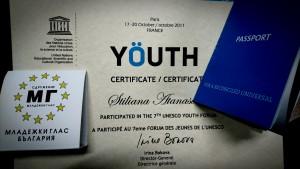 UNESCO Passport for MG Bulgaria