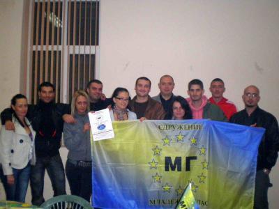 Изложба на млади таланти и нови клубове към MG