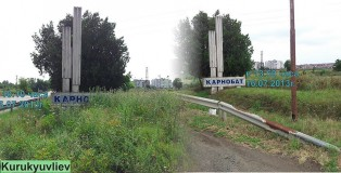 MG_Karnobat_02