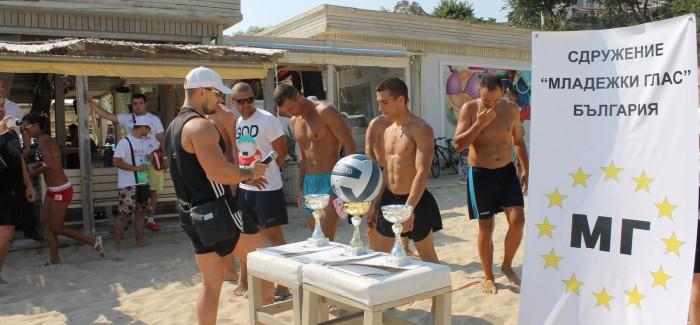 Турнир по плажен волейбол събра младежите в Свети Влас