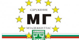 Malko Turnovo