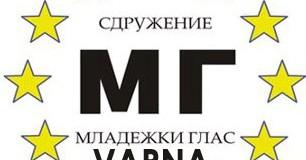 MG_Varna