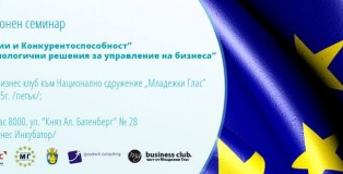 MG-business_club_baner