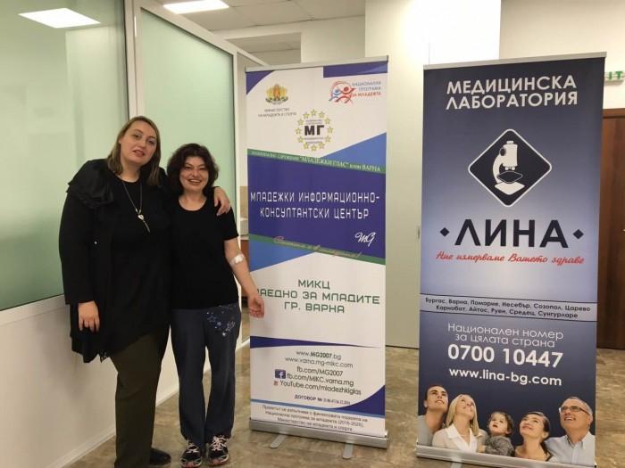 Кампания за безплатни изследвания се проведоха във Варна