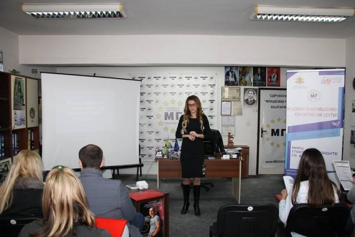 Младежи се консултират как да ръководят финансовото си състояние