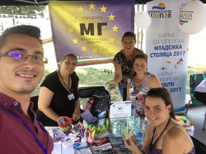 Международният Ден на Младежта във Варна
