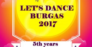 MG-plakat-zumba-2017-new