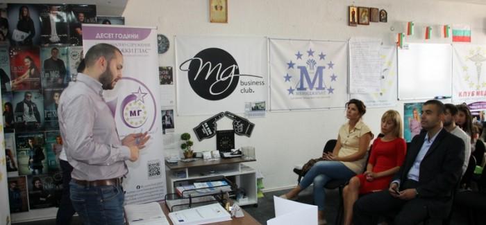 Варна:Младежки семинар – Образование/бизнес/предприемачество