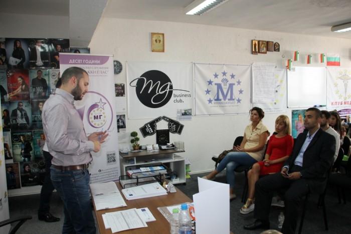"""Младежки семинар на тема """"Структурен диалог за образователна система, допълнителна квалификация и предприемачество"""" ще се проведе тази неделя в Пловдив"""