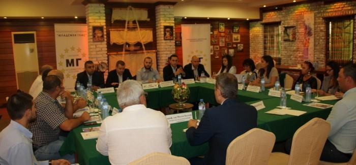 Заключителна конференция по проект за Структурен диалог в София