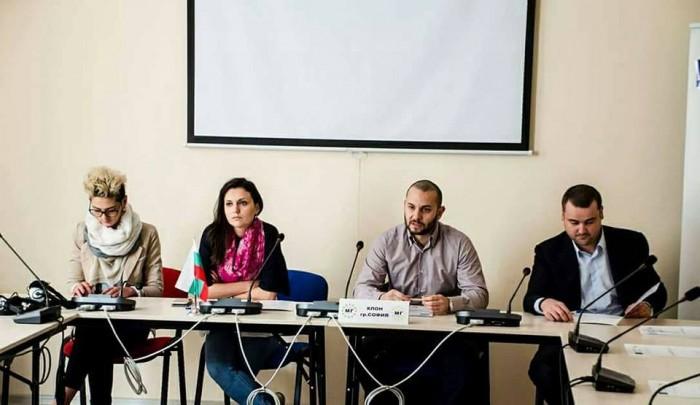 Институциите във Враца и НПО сектора участваха в обща дискусия