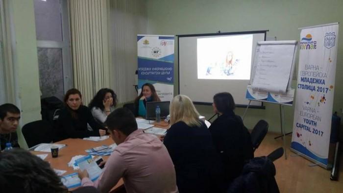 """Обучение на тема """"Живот с тийнейджър – предизвикателство и възможност"""" се проведе във Варна"""