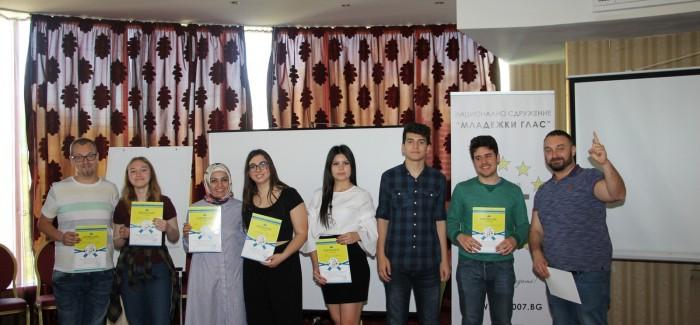 """Национално Сдружение """"Младежки Глас"""" обедини младежи от различни държави за създаване на бизнес модели в Бургас"""
