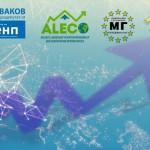 ALECO 11.05. Plovdiv