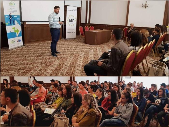 """Представиха първата българска програма """"A.L.E.C.O""""  в Пловдив"""