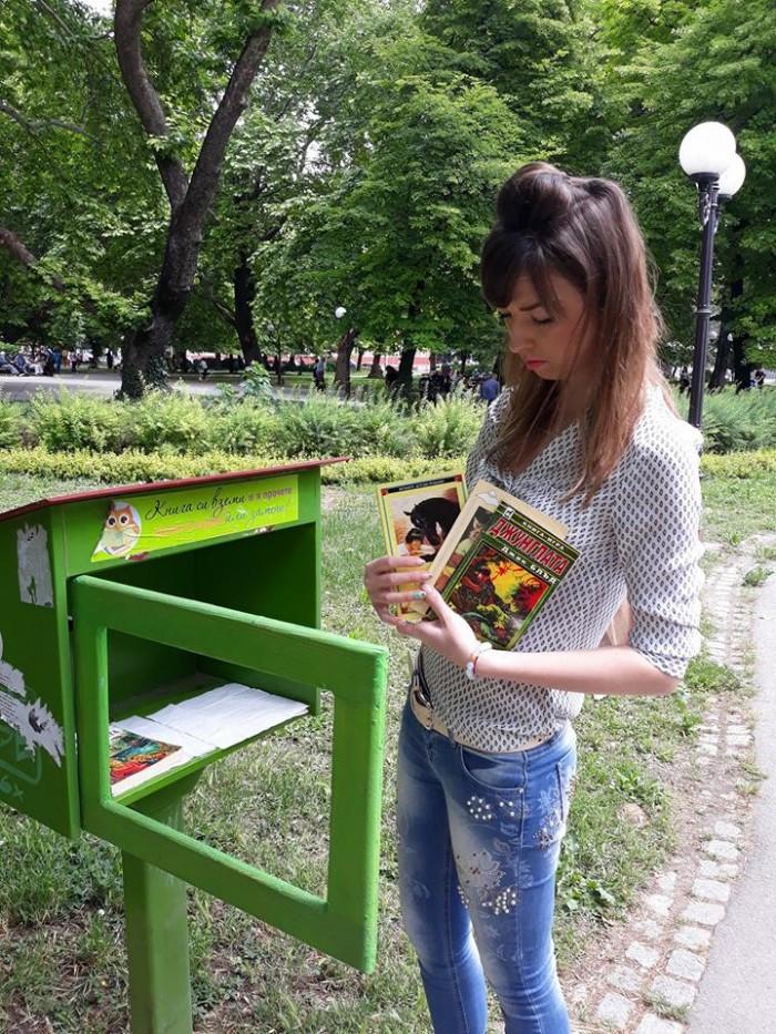"""НС """"МЛАДЕЖКИ ГЛАС"""" Стара Загора с инициатива за 24 май"""