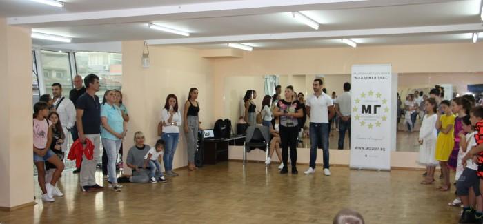 Малки таланти участваха в безплатен урок по спортни танци