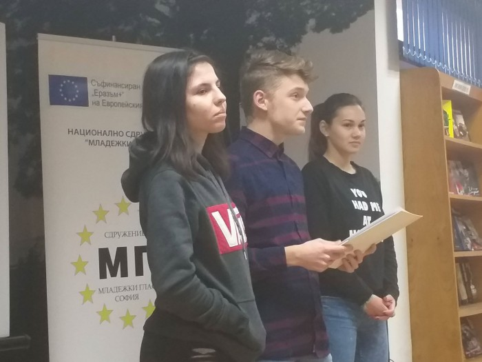 Младежки глас – клон София във Видин със структурен диалог за по-добро образование