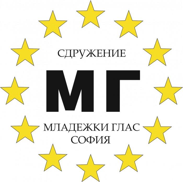 Младежко сдружение събира на една маса изпълнителната и местната власт, гражданското общество относно проблемите в образователната система.