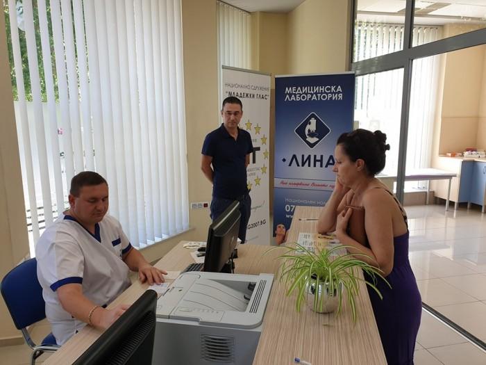 """Здравна кампания проведоха Младежки Глас и Медицинска лаборатория """"ЛИНА"""" в Бургас"""