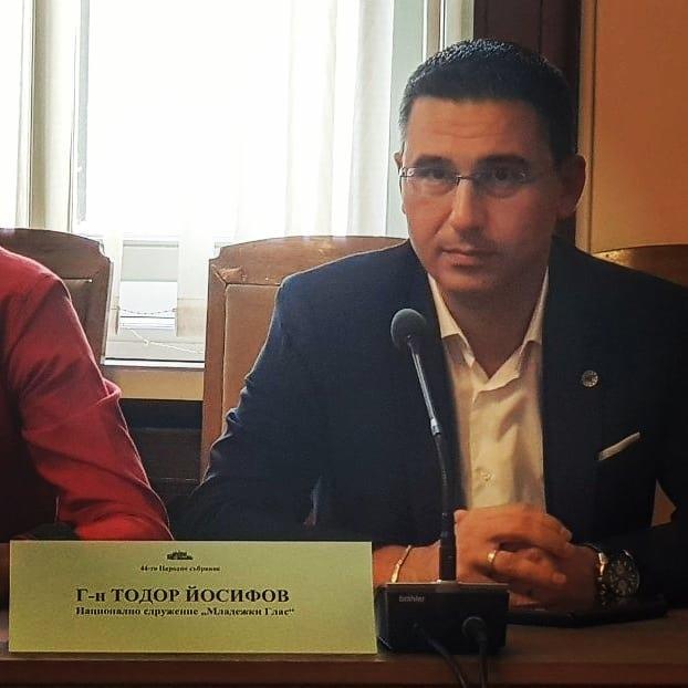 Заседание на Парламентарната комисия по въпросите на децата, младежта и спорта в Народното Събрание на Република България
