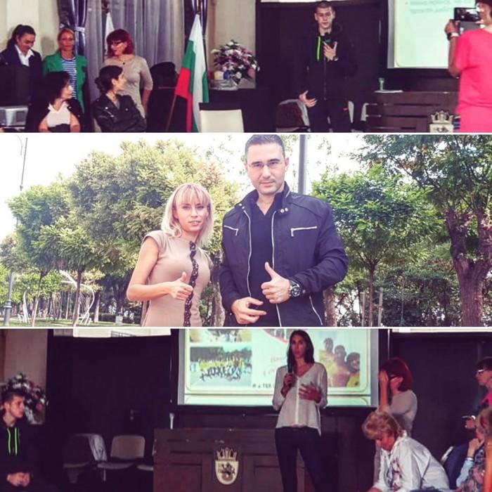 Доброволчеството и младите в Бургас