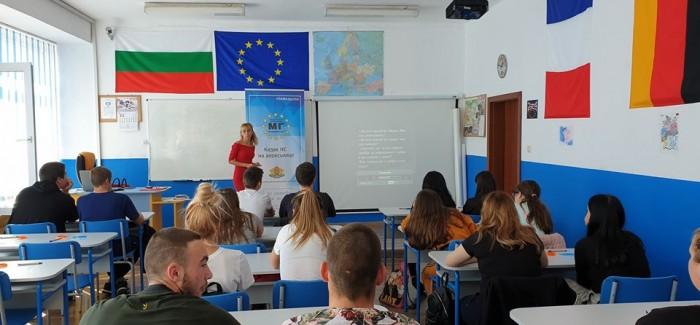 Ученици от Бургас, Айтос и Средец казаха НЕ на агресията
