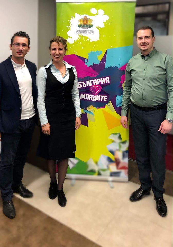 Общественият съвет по въпросите за младежта в Пловдив