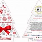 POKANA-MG-Koleden Bal 2019