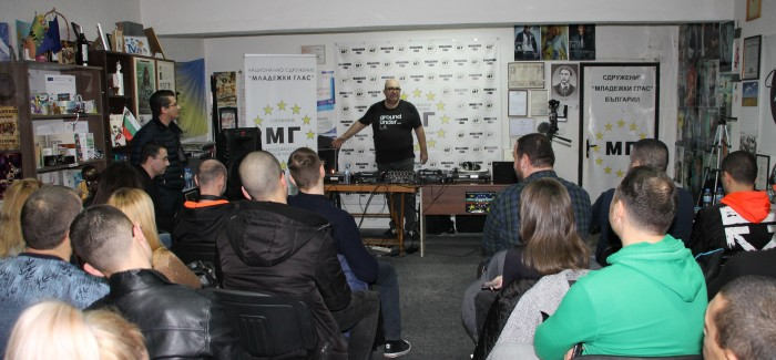 Как да бъдеш aртист, DJ и продуцент в Бургас