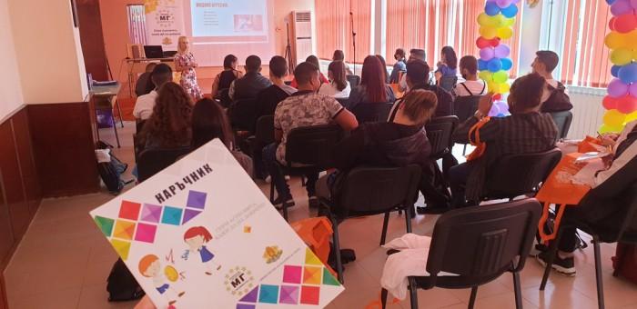 Ученици от Бургас, Айтос, Карнобат и Сунгурларе участваха в обучение Спри агресията, кажи ДА на доброто