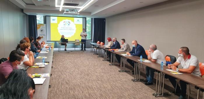 """Заключителна конференция """"Спри агресията, кажи ДА на доброто"""" се проведе в Бургас"""