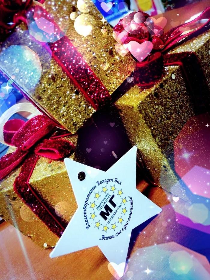 """Честит 13-ти #РожденДен на Национално Сдружение """"Младежки Глас"""""""