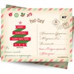 Vintage Christmas postcard letter