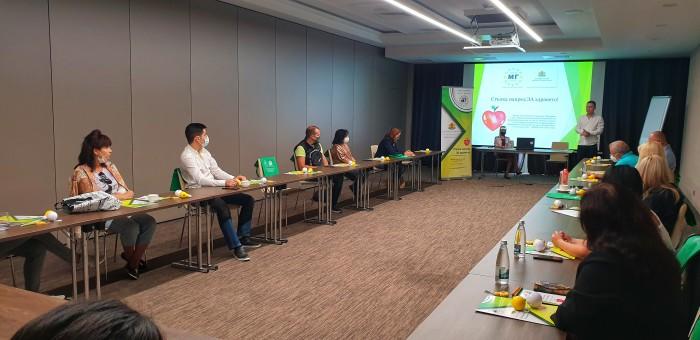"""Заключителна конференция """"Стъпка напред ЗА здравето"""" се проведе в Бургас"""